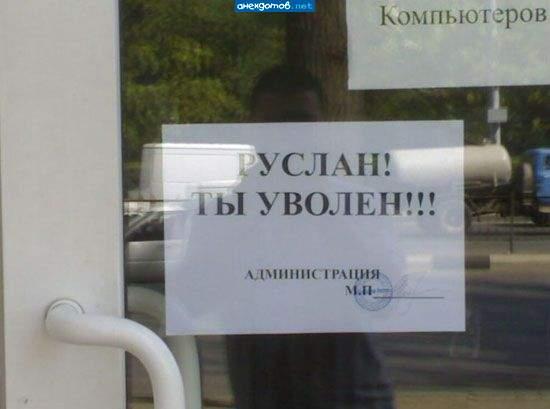 http://anekdotov.net/pic/etiket3/0310_827_760h.jpg