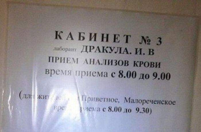 http://anekdotov.net/pic/etiket3/03244059f.jpg