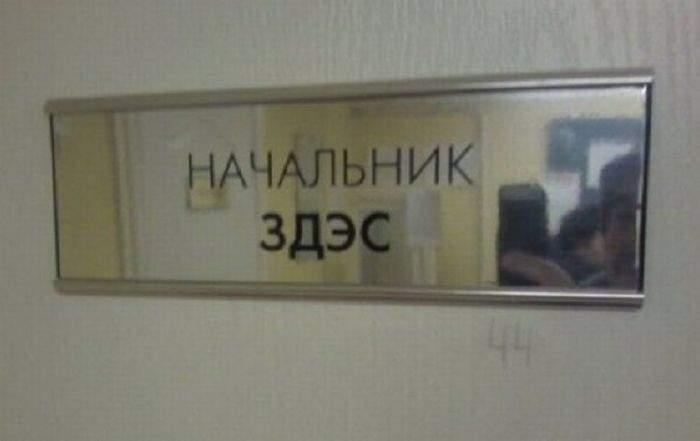 http://anekdotov.net/pic/etiket3/082182419w.jpg