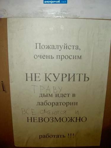 http://anekdotov.net/pic/etiket3/116_www_druzi_ru_103_0_20060520_5533.jpg