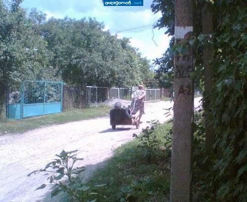 1 фото). Есть женщины в русском селеньях.