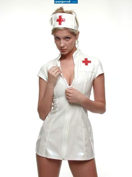 Adult massage service