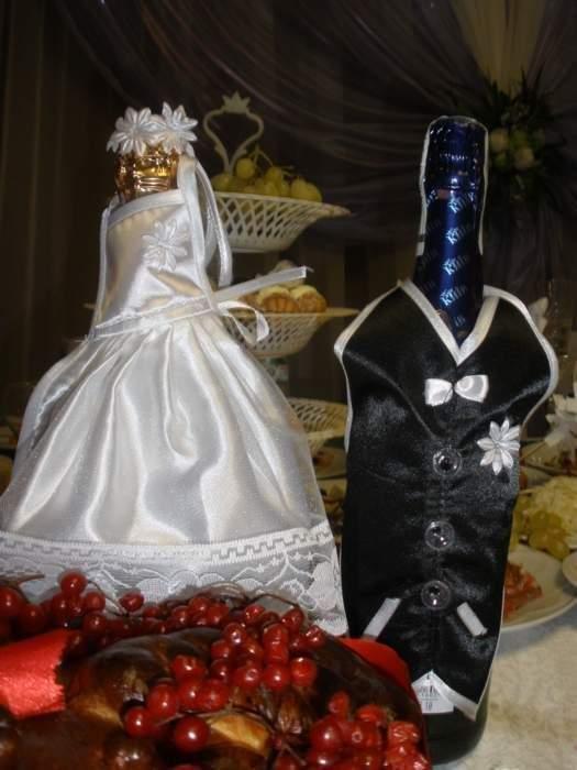 невесту афоризмы