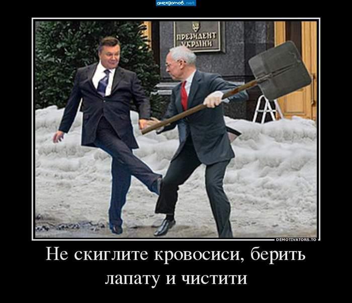 Януковича упрекнули за его нежелание общаться с оппозицией и журналистами - Цензор.НЕТ 4660