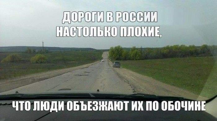 http://anekdotov.net/pic/photo8/0574184u.jpg