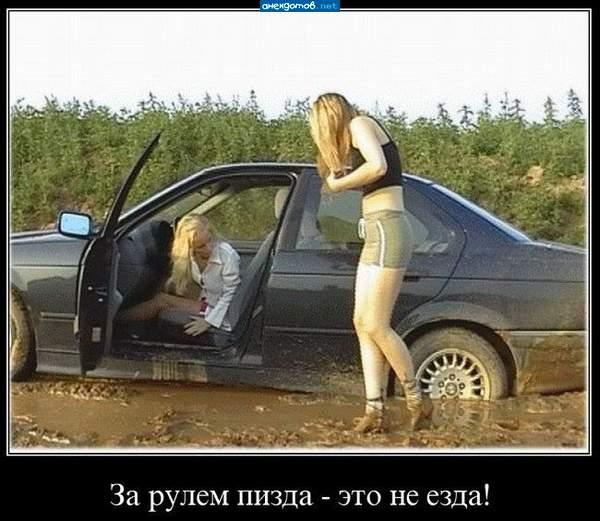 опель ломается стоит как дорого проститутка