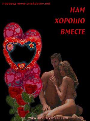 Романтические Валентинки для влюбленных