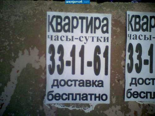 http://anekdotov.net/pic/etiket3/1110_1843_07.jpg